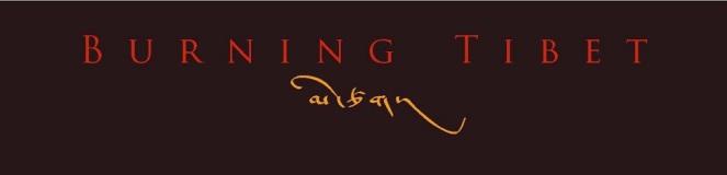 burning tibet